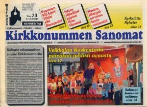 Koskentorinpk1  2003KS