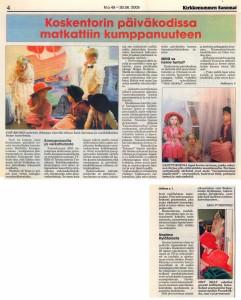 Koskentorinpk  2005KS