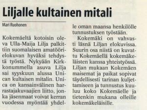 Unica UML2010Sydän Satakunta